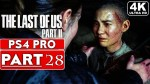 【犬猫動物動画まとめ】THE LAST OF US 2 Gameplay Walkthrough Part 28