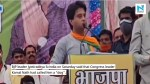 【犬猫動物動画まとめ】'Haan, main kutta hoon': BJP leader Jyotiraditya Scindia slams Kamal Nath over 'dog' remark