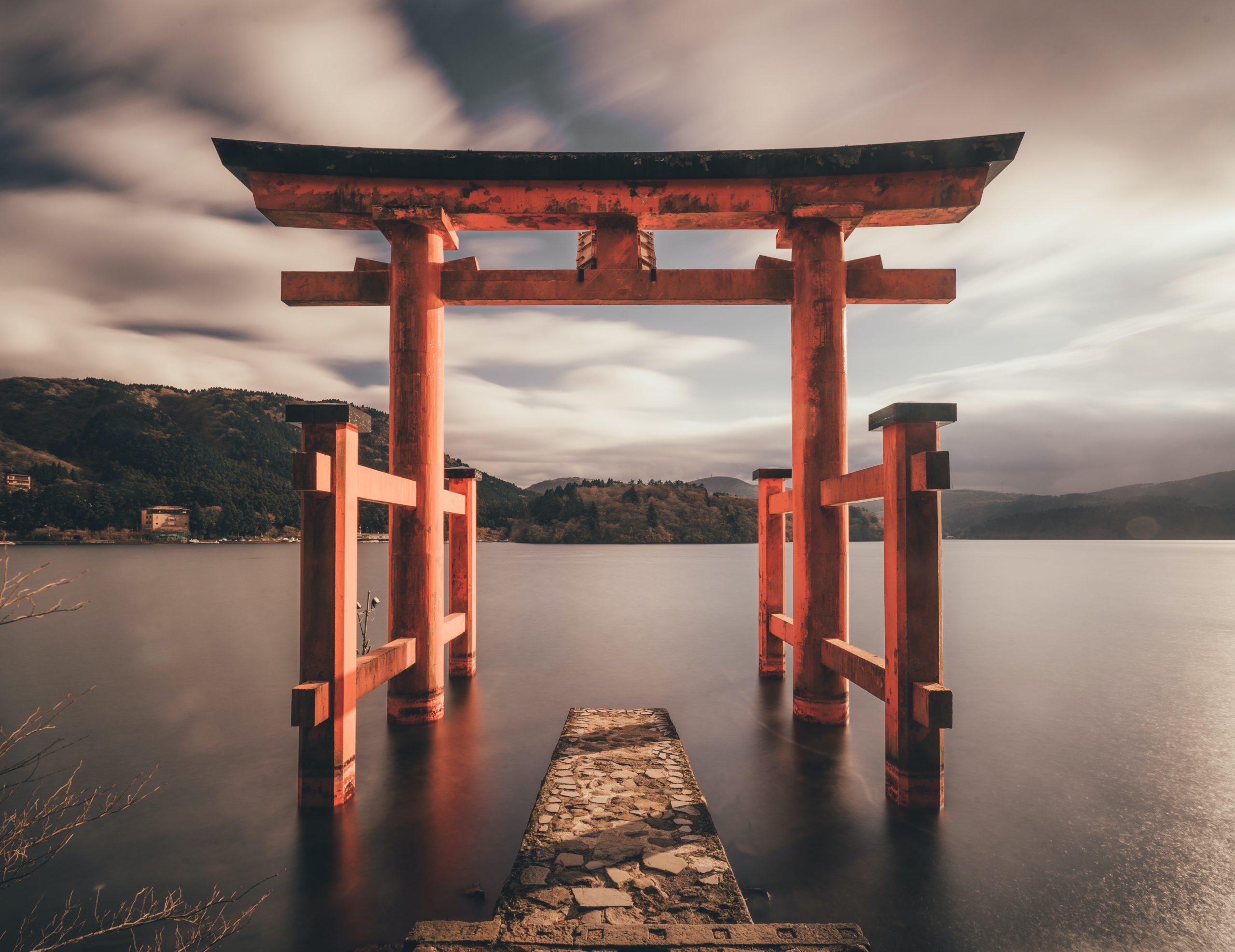 神道 いつから神道は始まったのか? | 杉の木教室