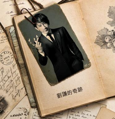 liu_qian