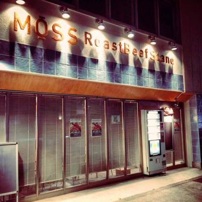 moss roast beef stand