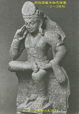 シッダールタ太子像