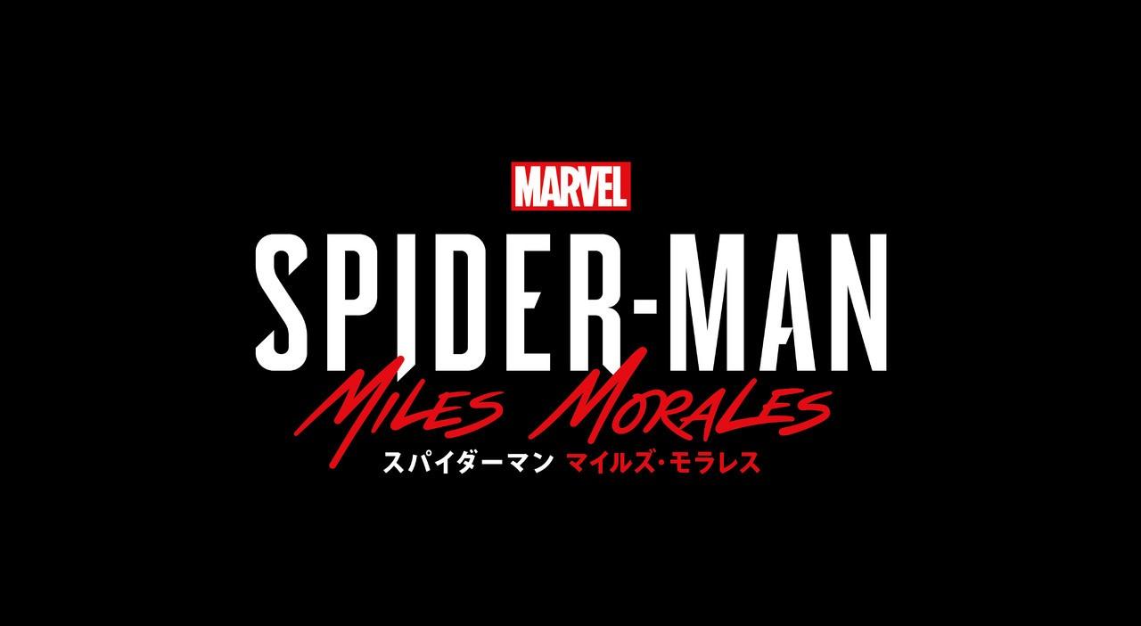 マーベルスパイダーマンマイルズモラレス