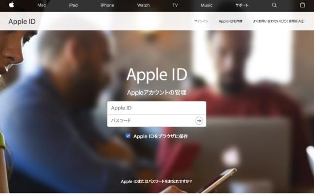 格安SIMとiPhone