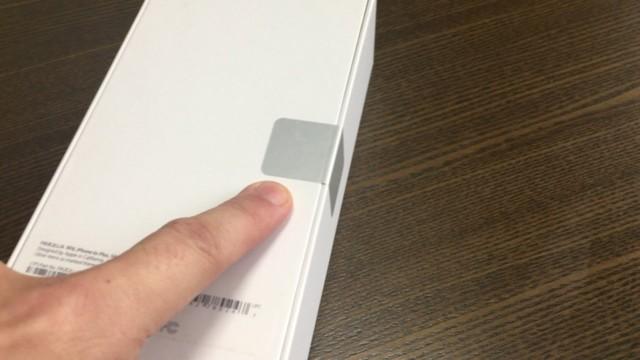 楽天モバイルのiPhoneの封印