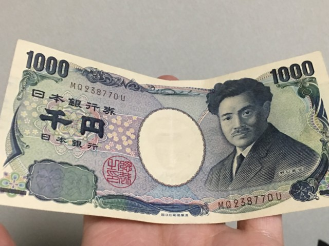 プレミアム1000円