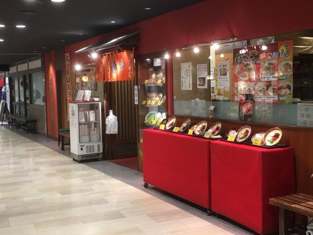 博多駅の博多ラーメン