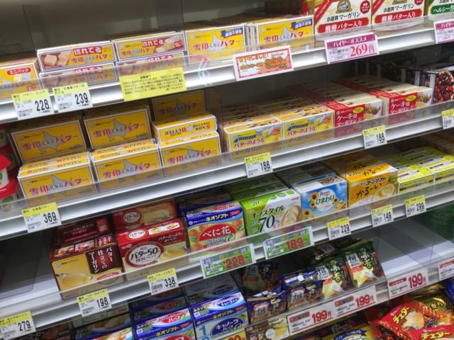 バターとマーガリンの価格