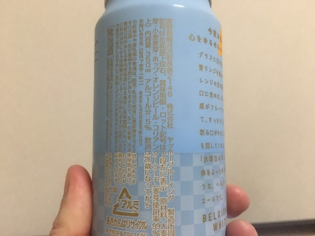 エールビールの原材料