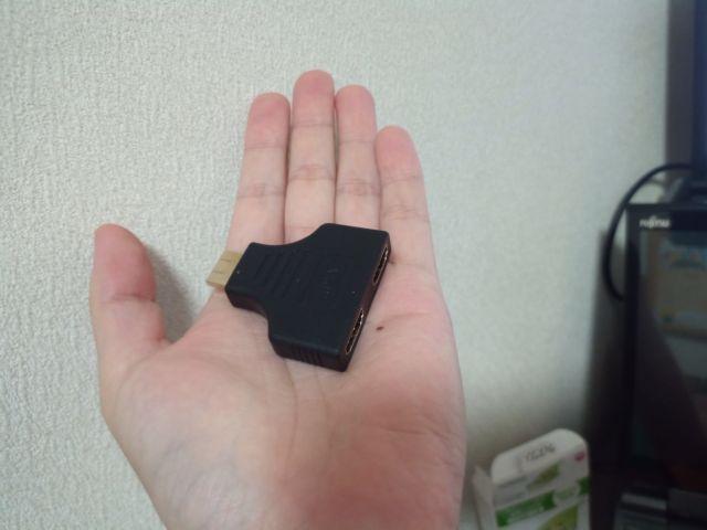 HDMIの延長