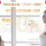 福岡 ムービングストーリー
