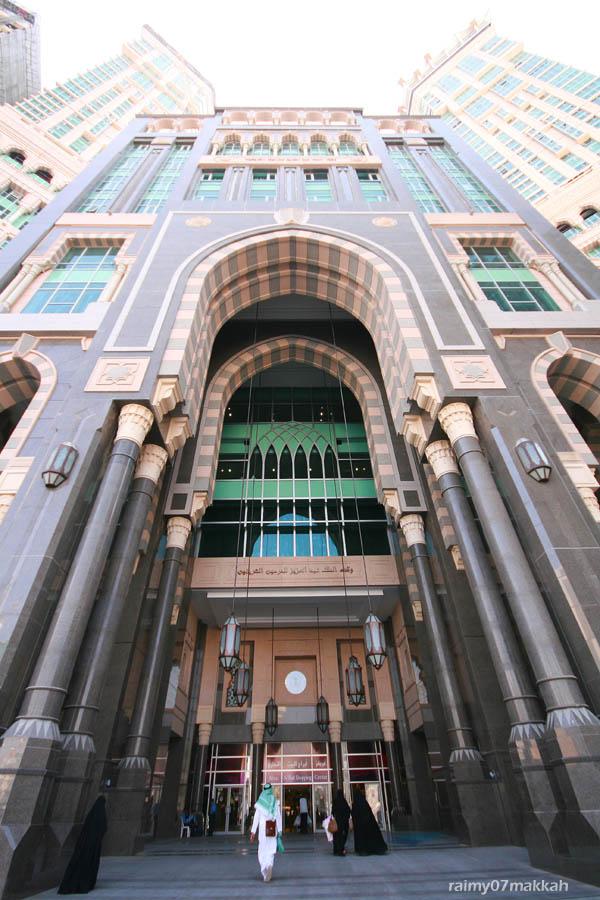 Menara Jam Makkah (4/6)