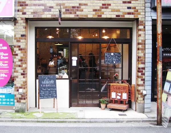 日本賞櫻美食