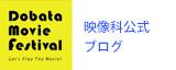 blog-doba-eizo