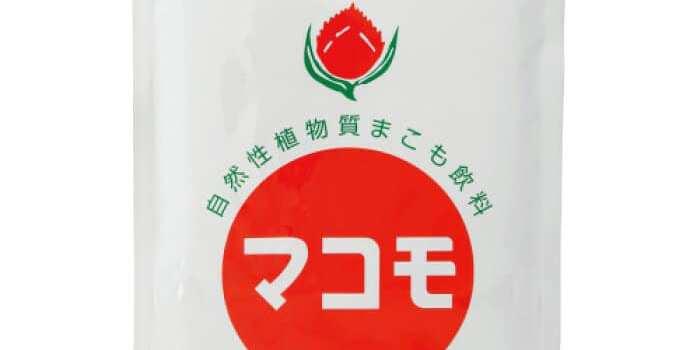 マコモお茶会_2020-2-29