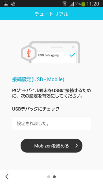 Screenshot 2014 12 25 11 20 44