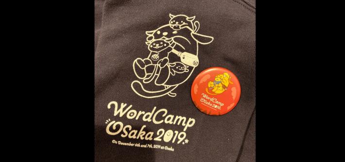 WordCampOsaka2019のスタッフパーカーの缶バッヂの写真