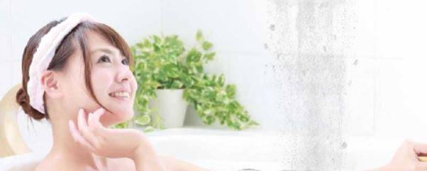 自宅で水素風呂 水素たまご