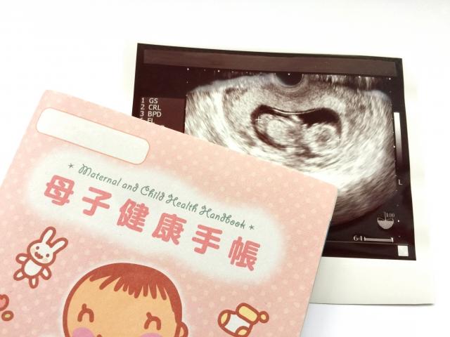 妊娠中の水素水 妊婦での安心の水素