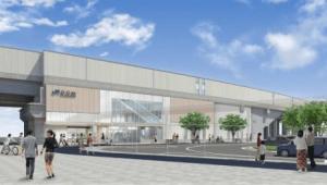 吹田でJRの新しい駅が建設中です。イメージ図が公表されました。
