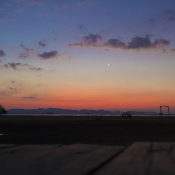 Suitcase Six sunset-panorama 5 Days in Krabi, Thailand