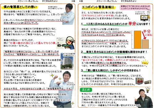 3-4.jpg