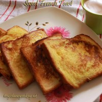 Sweet French Toast/Bread Toast