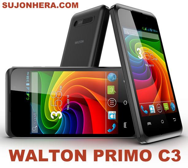 WALTON PRIMO C3 SPECIFICATIONS PHOTO PRICE