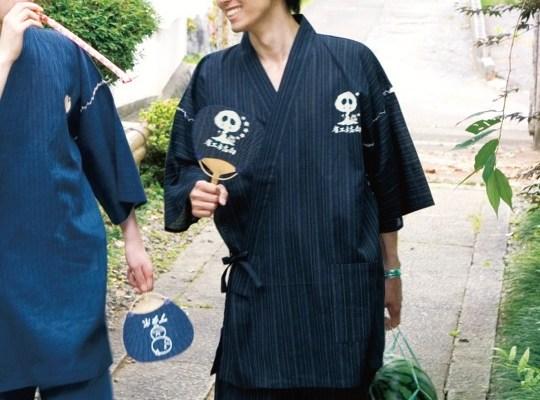 jinbei japanese