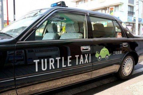 Jepang punya taksi yang janjikan perjalanan selambat kura-kura 2