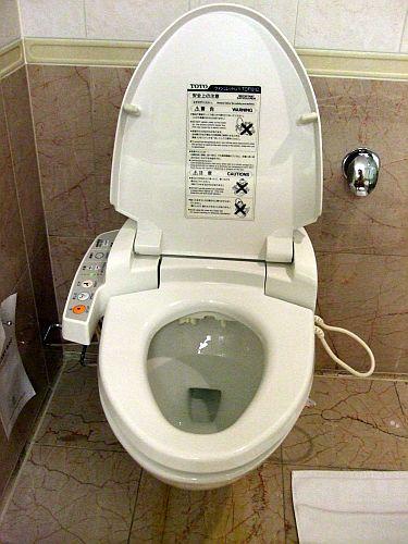 japanese-toilets