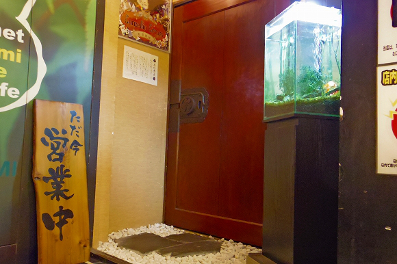 kafe internet Paling Tradisional di Jepang 2