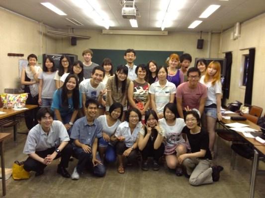 Jenis Lembaga Pendidikan Tinggi di Jepang