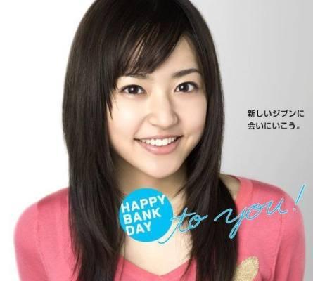 10 Wanita Jepang Paling Cantik Tahun 2015