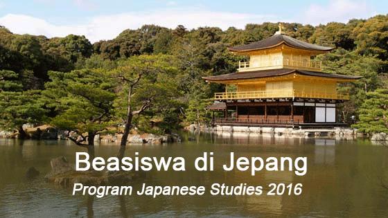 Program Beasiswa Pemerintah Jepang Monbukagakusho 2016 Sudah Dibuka