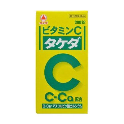 Rekomendasi 5 Suplemen Vitamin C Jepang
