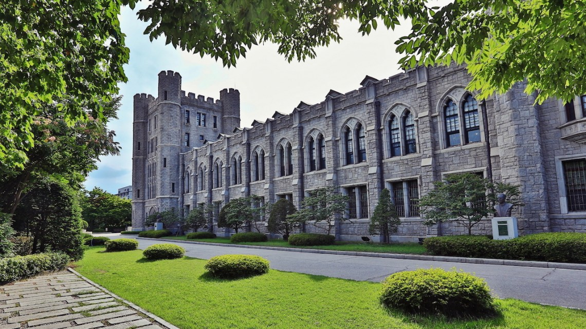 sukakorea korea university