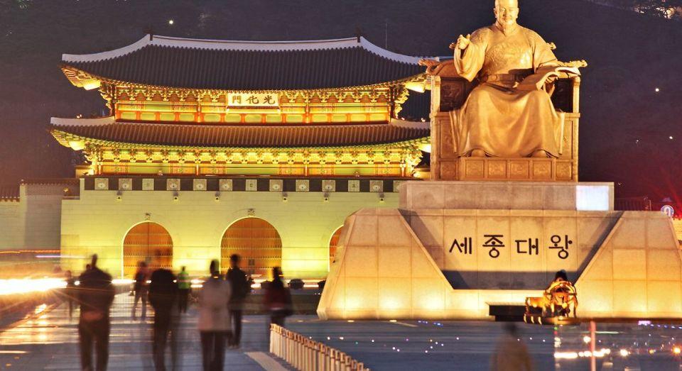 SukaKorea King Sejong Gwanghwamun