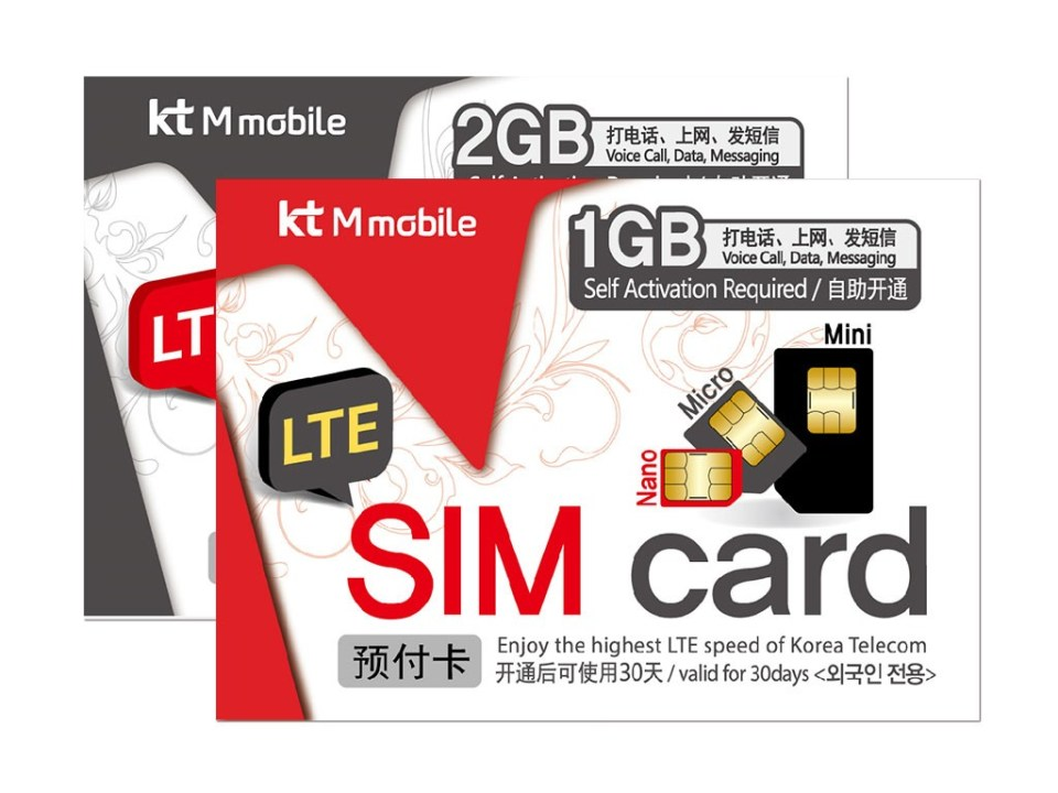 SukaKorea - SIM Card di Korea Selatan