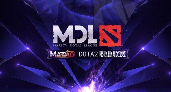 EHOME Juara Mars Dota 2 League 2016 Dengan Gaya Tersendiri