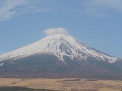 Fuji View 14