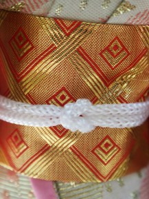 The Obi sash from the front