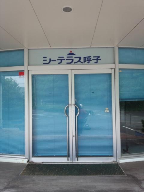 DCF00012.jpg