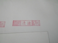 IMGP9541.jpg