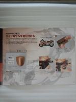 DCF00119.jpg