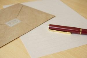 復讐の手紙