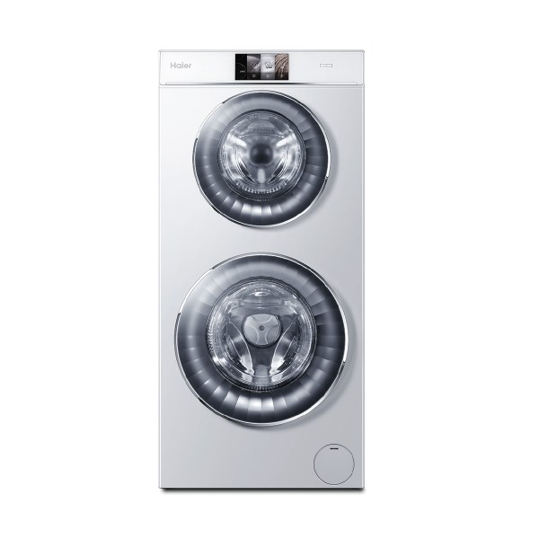 Haier 12kg Front Load Washing Machine HWM120-B1558