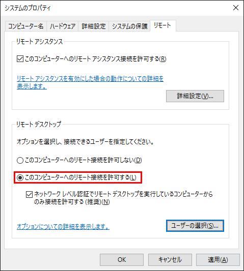 remote-desktop-20
