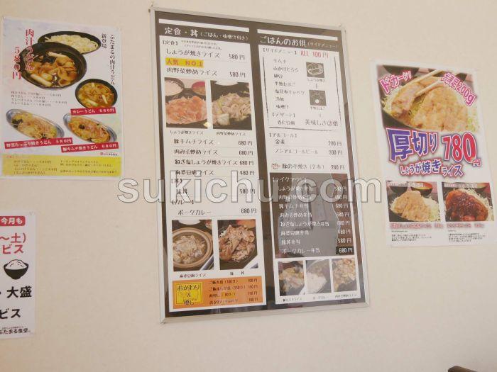 ぶたまる食堂水戸メニュー表