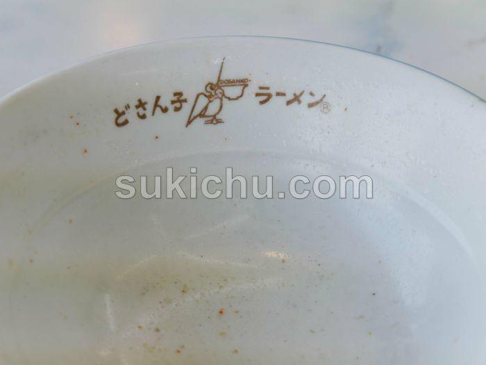 札幌ラーメンどさん子水戸50号インター店容器
